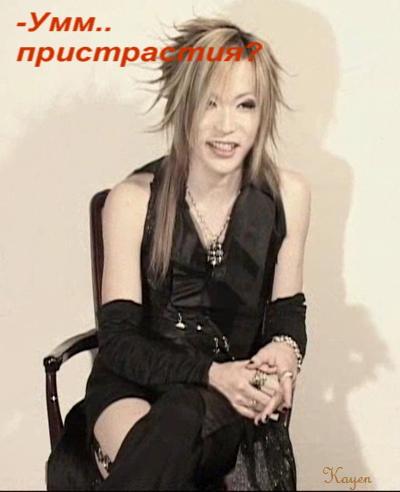 http://img1.liveinternet.ru/images/attach/c/0/33/409/33409218_1223486847_31525175.jpg