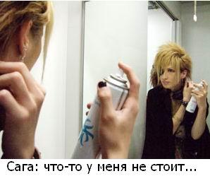 http://img1.liveinternet.ru/images/attach/c/0/33/409/33409282_1223487840_steb2.jpg