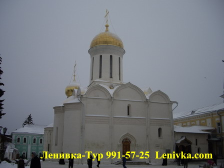 Экскурсия в Сергиев Посад 991-57-25