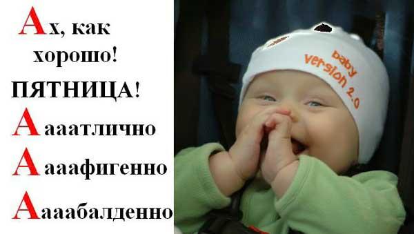 http://img1.liveinternet.ru/images/attach/c/0/33/469/33469914_1.jpg