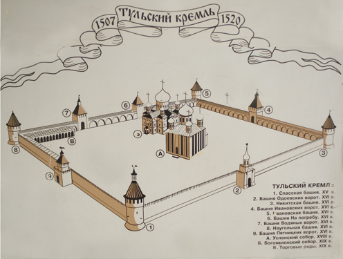 Схема тульский кремль