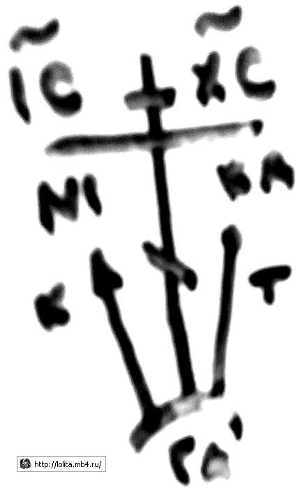 кабаллистические знаки