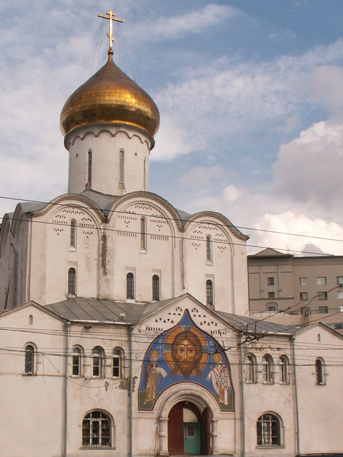 Вид с улицы Бутырский Вал.
