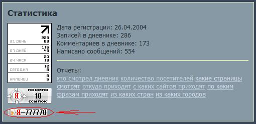 (510x248, 20Kb)
