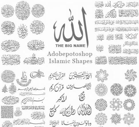 Тату надписи по мусульманскому