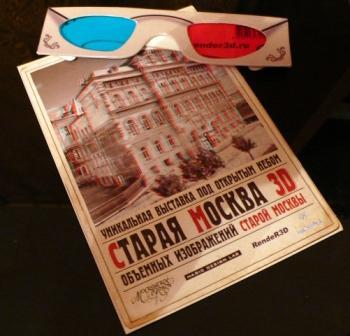 Сайт магазина Москва