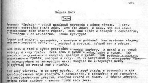 Учебник русского языка для