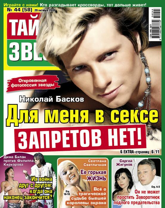 http://img1.liveinternet.ru/images/attach/c/0/34/382/34382838_1225177446_cover58.jpg