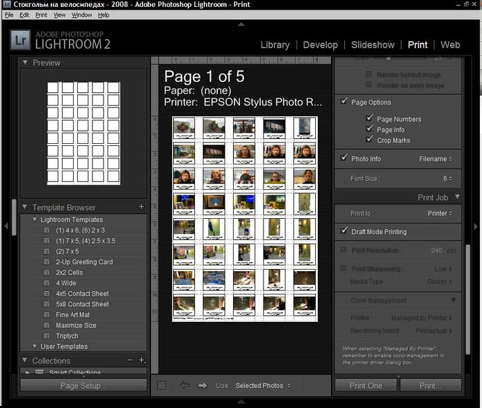 Как сделать превью нескольких фотографий