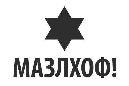 (450x300, 21Kb)