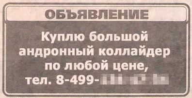 (396x203, 35Kb)