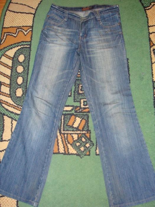 Заузить джинсы в домашних условиях 916