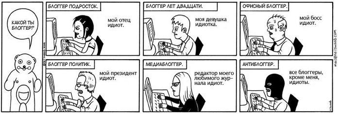 rehab356_rus (698x235, 46Kb)