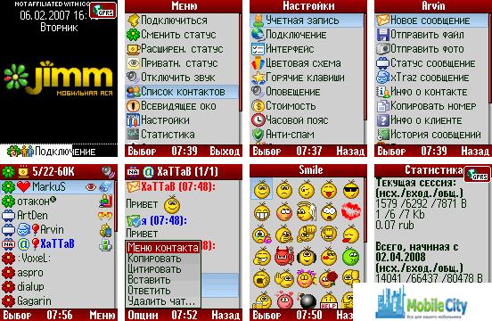 (552x360, 27Kb)