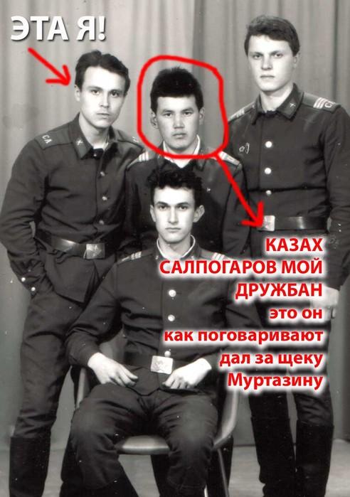 Опустили в армии онлайн фото 112-583