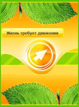 Toprating.ru