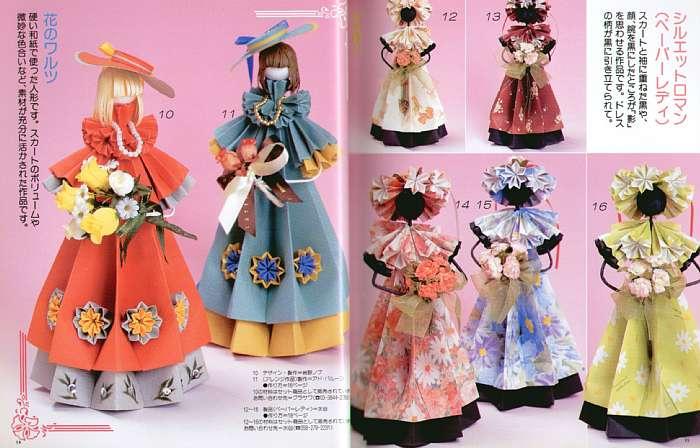 Поделки куклы с оригами 54