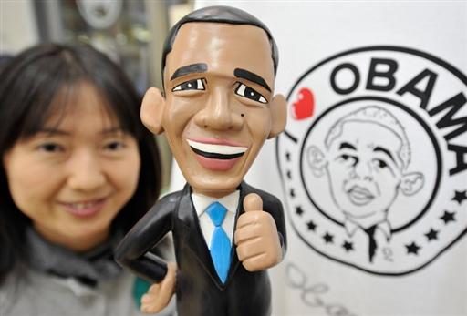 Японка с куклой