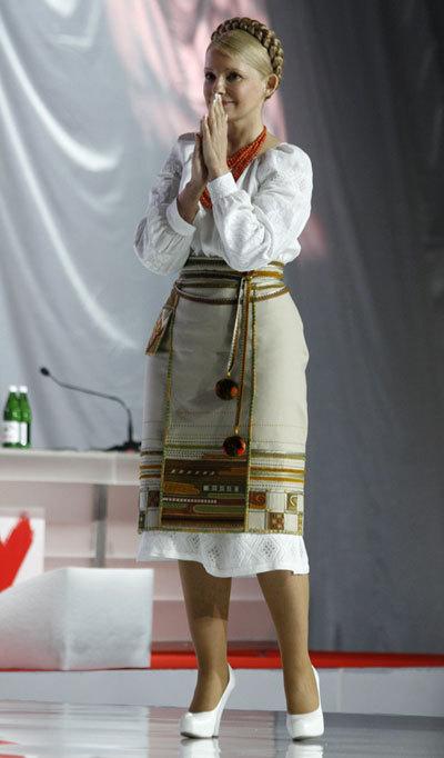 Под юбками юлии тимошенко фото