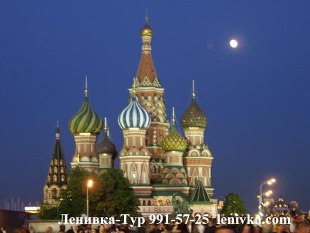 Экскурсия в храм Василия Блаженного.Покровский собор 991-57-25 Moscow travel