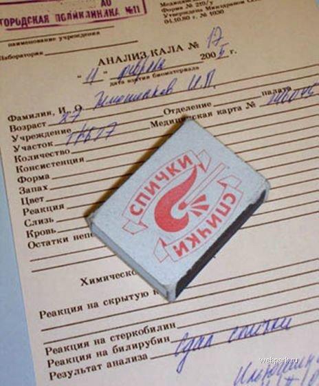http://img1.liveinternet.ru/images/attach/c/0/35/571/35571934_05_podborka_42.jpg