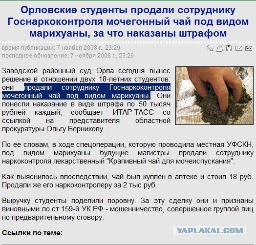 http://img1.liveinternet.ru/images/attach/c/0/35/572/35572083_img_16507748_659_1.jpg