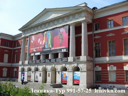 Музей истории современной России Экскурсия 991-57-25