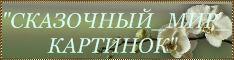 LED_BANNER124_234X60 (234x60, 13Kb)
