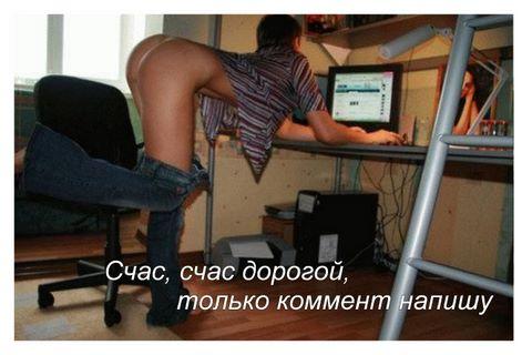 Каталог русского порно Лучшая эротика рунета Порно ссылки