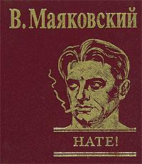 Hate (200x230, 17Kb)