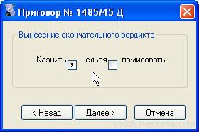 (280x186, 28Kb)