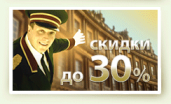 Гостиницы в Санкт-Петербурге :: Бронирование гостиниц Петербурга :: Полная база отелей и гостиниц в Петербурге