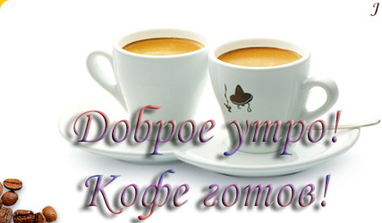 http://img1.liveinternet.ru/images/attach/c/0/36/233/36233606_33425971_3105441_9870251_k_246ll_246.jpg