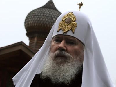 Алексий Второй, Святейший Патриарх Московский и всея Руси
