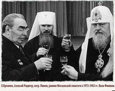 Леонид Брежнев,Алексий Второй, патриарх Пимен