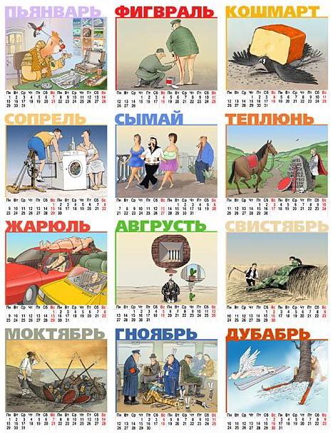 http://img1.liveinternet.ru/images/attach/c/0/36/27/36027306_2.jpg