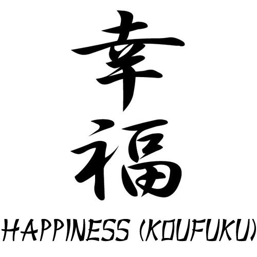 """Схема вышивки  """"Иероглиф  """"Двойное счастье."""