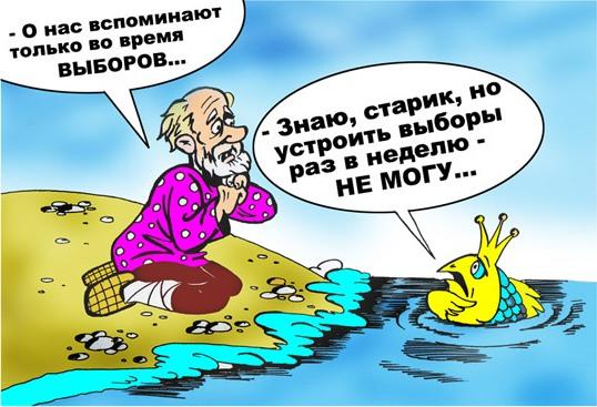 Кто будет отстаивать наши интересы в парламенте поселка.  На сайте Центризбиркома появилась первые Сведения о...
