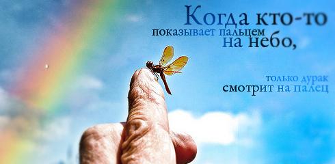 http://img1.liveinternet.ru/images/attach/c/0/36/360/36360751_120ix0.jpg