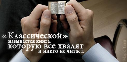 http://img1.liveinternet.ru/images/attach/c/0/36/360/36360823_122nj3.jpg