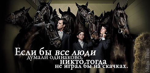 http://img1.liveinternet.ru/images/attach/c/0/36/360/36360847_123nv3.jpg