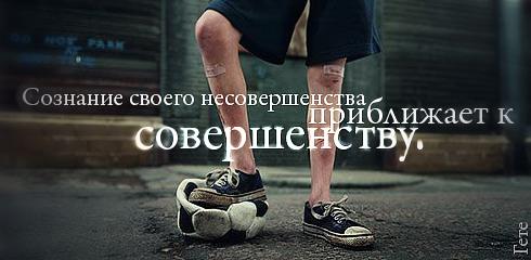 http://img1.liveinternet.ru/images/attach/c/0/36/360/36360894_124dd8.jpg
