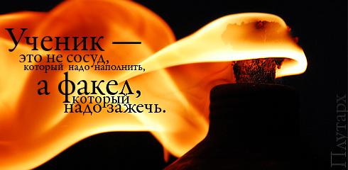 http://img1.liveinternet.ru/images/attach/c/0/36/360/36360923_125hv2.jpg