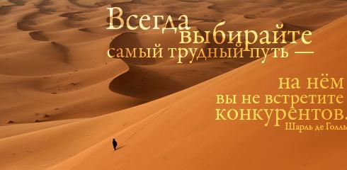 http://img1.liveinternet.ru/images/attach/c/0/36/361/36361043_129uy0ci5.jpg