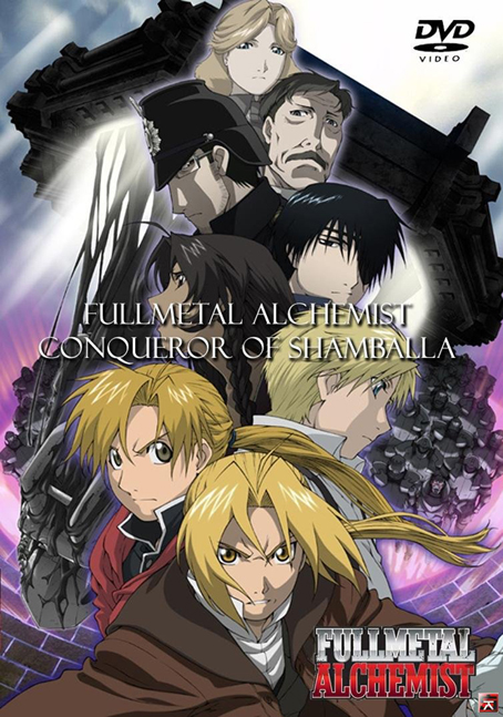 http://img1.liveinternet.ru/images/attach/c/0/36/412/36412507_1174737504_full_metal_alchemist_movie.jpg