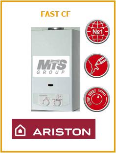 Водонагреватели, газовые котлы, газовые и накопительные водонагреватели Ariston. Всё необходимое отопительное оборудование для поквартирного отопления.