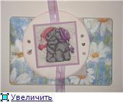 коробка10 (180x149, 5Kb)