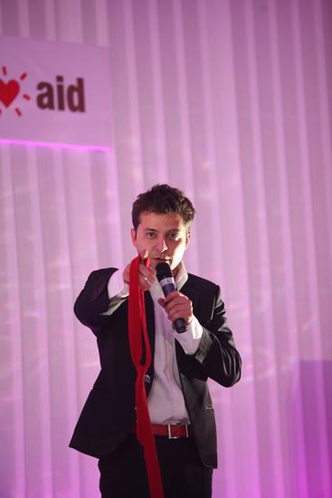 Благотворительный аукцион AIDS Army Fashion
