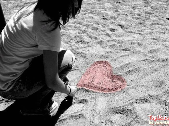 Статусы про любовь и прикольные