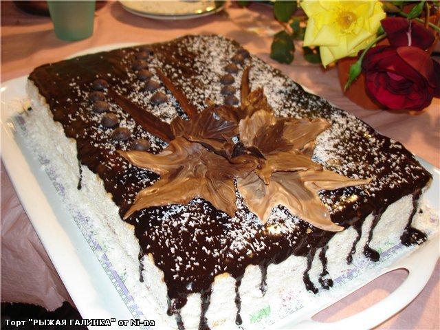 листики для торта в домашних условиях фото